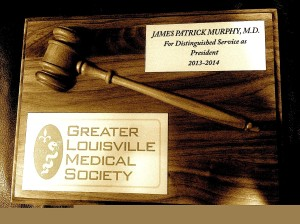 gavel trophy